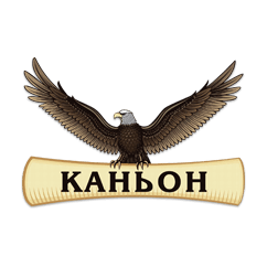 Застройщик Фирма Каньон