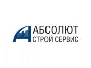 Застройщик АБСОЛЮТ СТРОЙ СЕРВИС