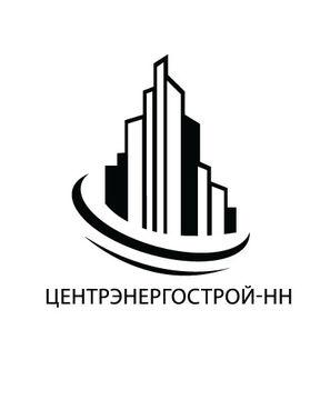 Застройщик Центрэнергострой-НН