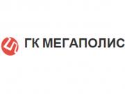 Застройщик ГК «Мегаполис»