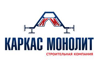 Застройщик Каркас Монолит