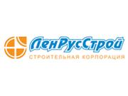 Застройщик ЛенРусСтрой