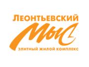 Застройщик Леонтьевский Мыс