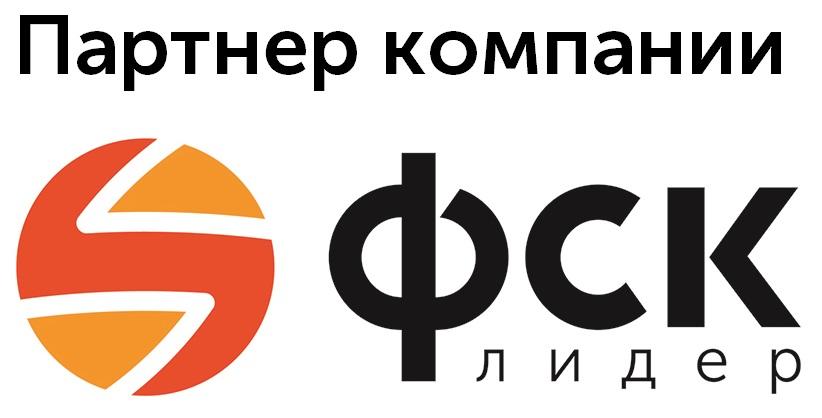 Застройщик ГК ФСК