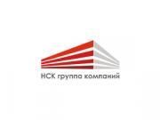 Застройщик Невская Строительная Компания