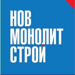 Застройщик НовМонолитСтрой