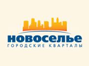 Застройщик Новоселье
