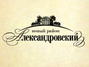 Застройщик Пушкин