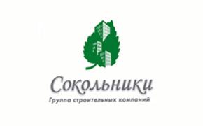 Застройщик Сокольники