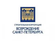 Застройщик Возрождение Санкт-Петербурга